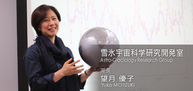 望月優子の画像 p1_2