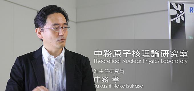 Theoretical Nuclear Physics Laboratory Nishina Center
